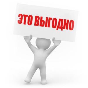 akcii (1)