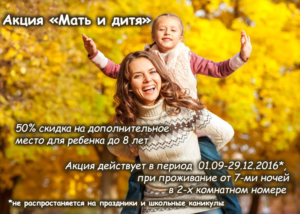 Все россии праздник день города